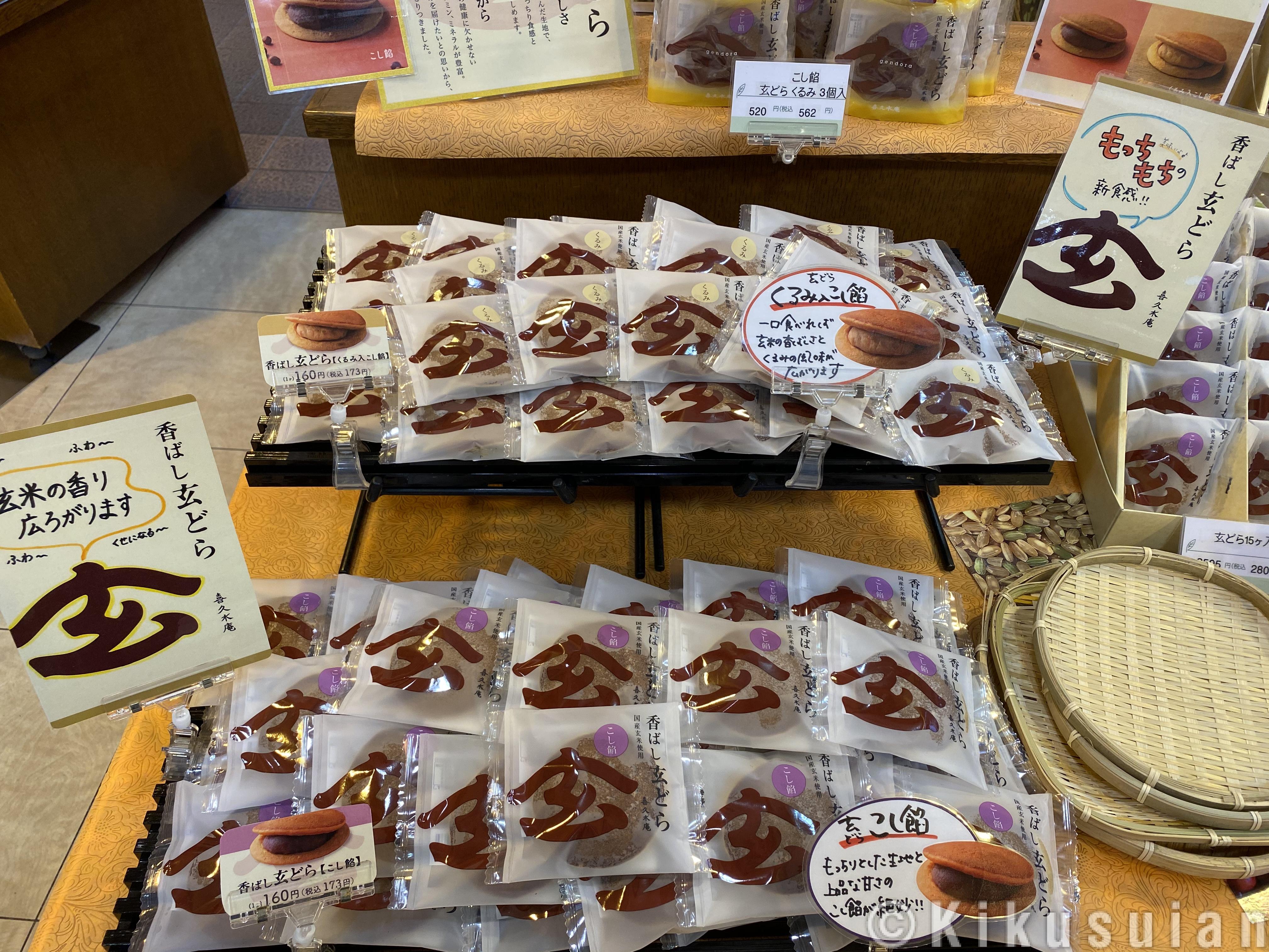 【南吉成店】今南吉成店で爆売れしてる商品はこれだよ(*^^*)
