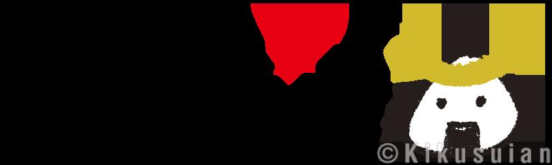 【愛するみやぎドットコム クラウドファンディング】チケット期限延長のお知らせ